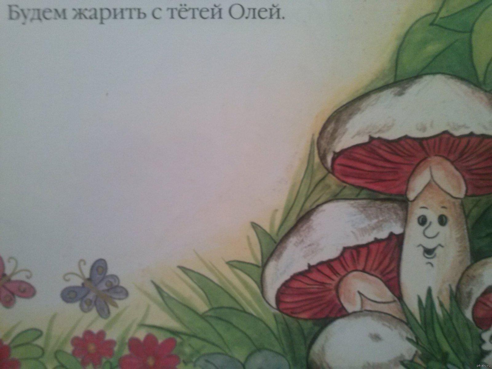 Русские татушки оленька 12 фотография