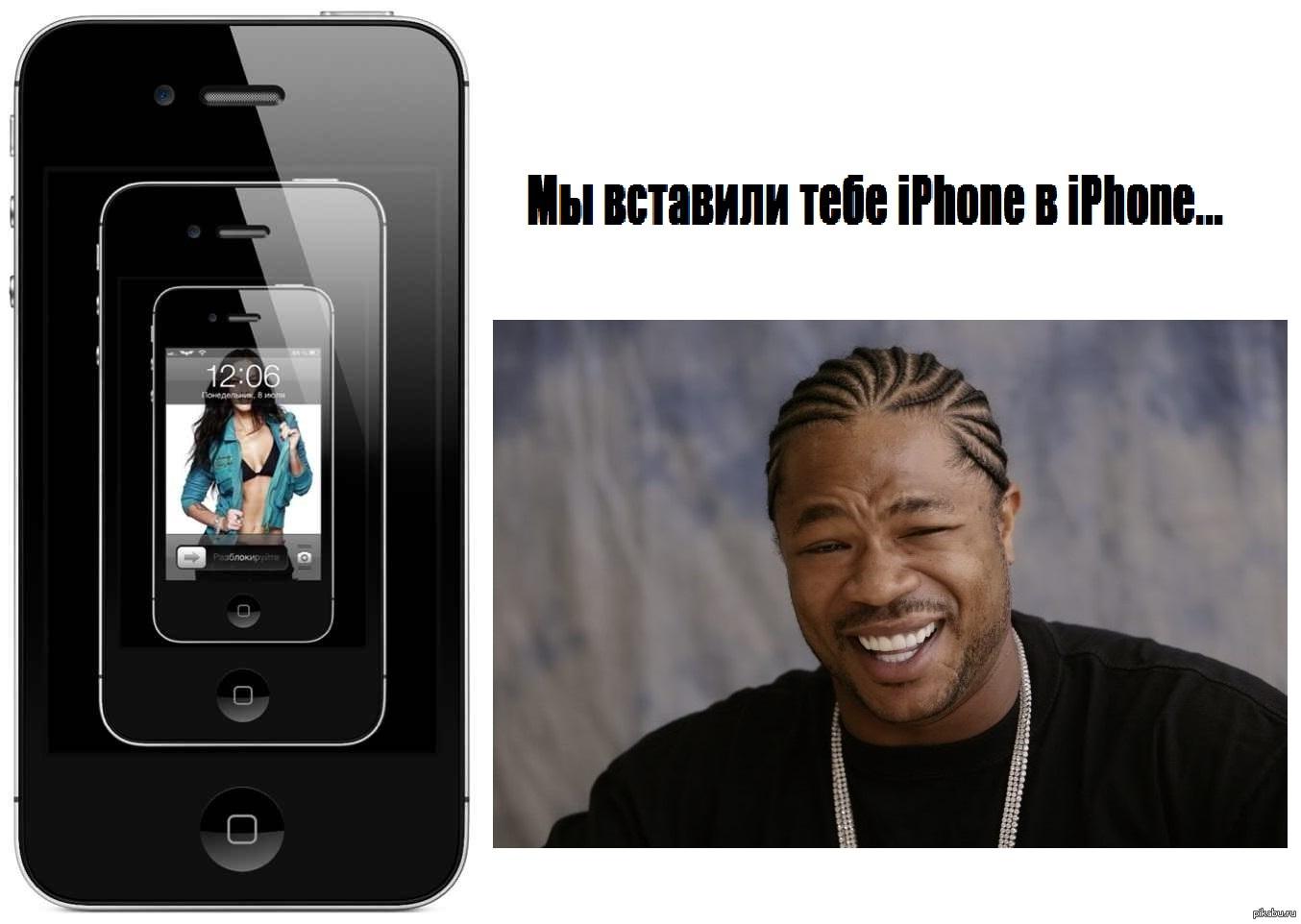 Шлюха с айфоном 22 фотография
