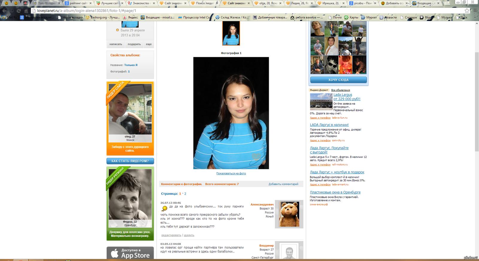 Самый лучший сайт поиска фото 20 фотография