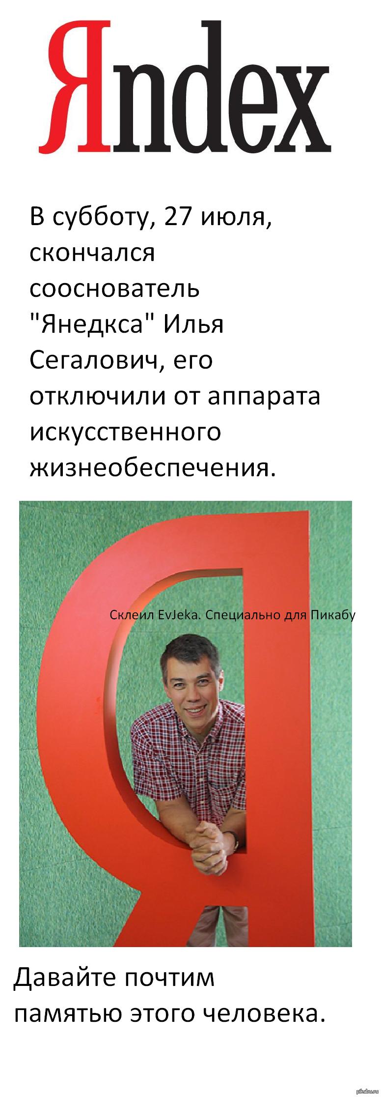 Новая версия Отчего и как умер Юрий Хой 4 июля 2013 года