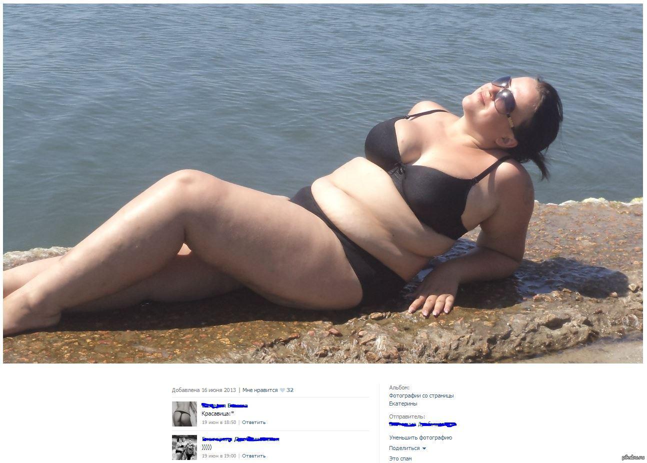 Фото жирные на пляже 8 фотография