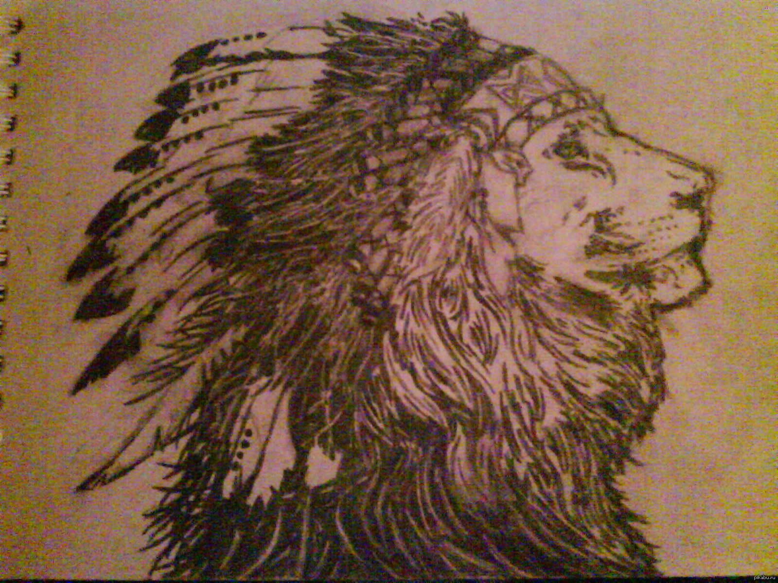 рисунок лев: