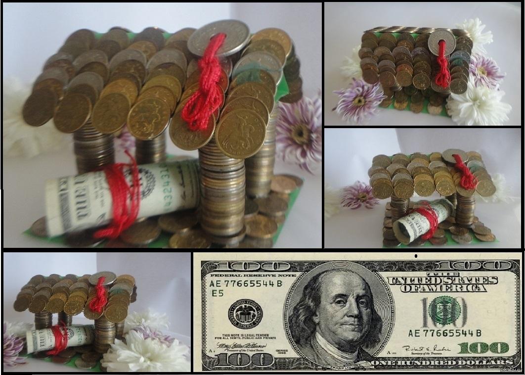 Как сделать амулет на привлечение денег своими руками