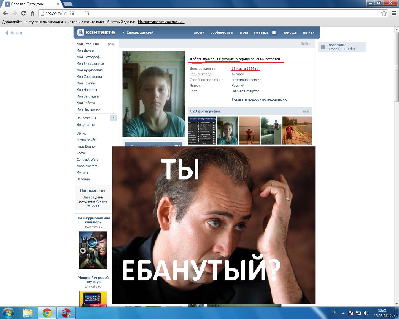veseloe-porno-vkontakte