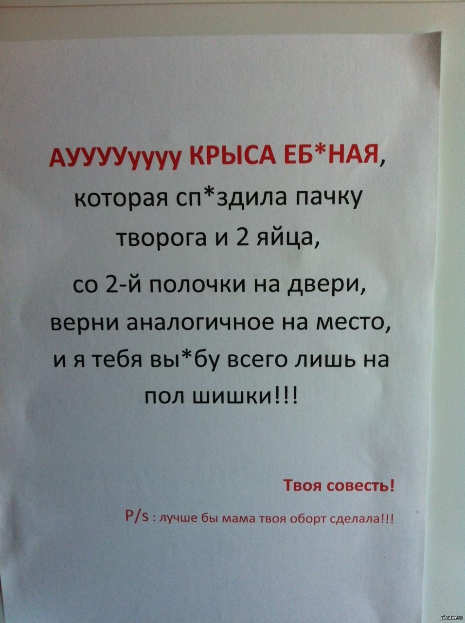 Секс в общежитии россия 14 фотография
