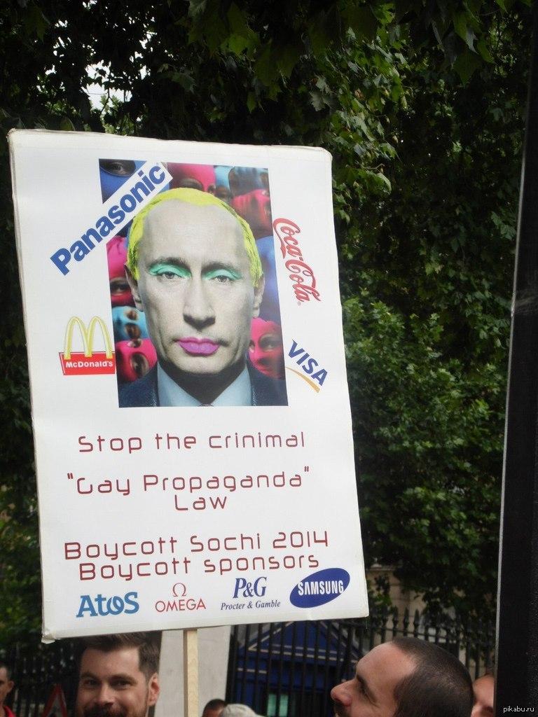 Смотреть русские пидоры 2 фотография