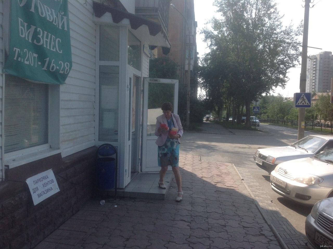 Проститки москва дешево 27 фотография