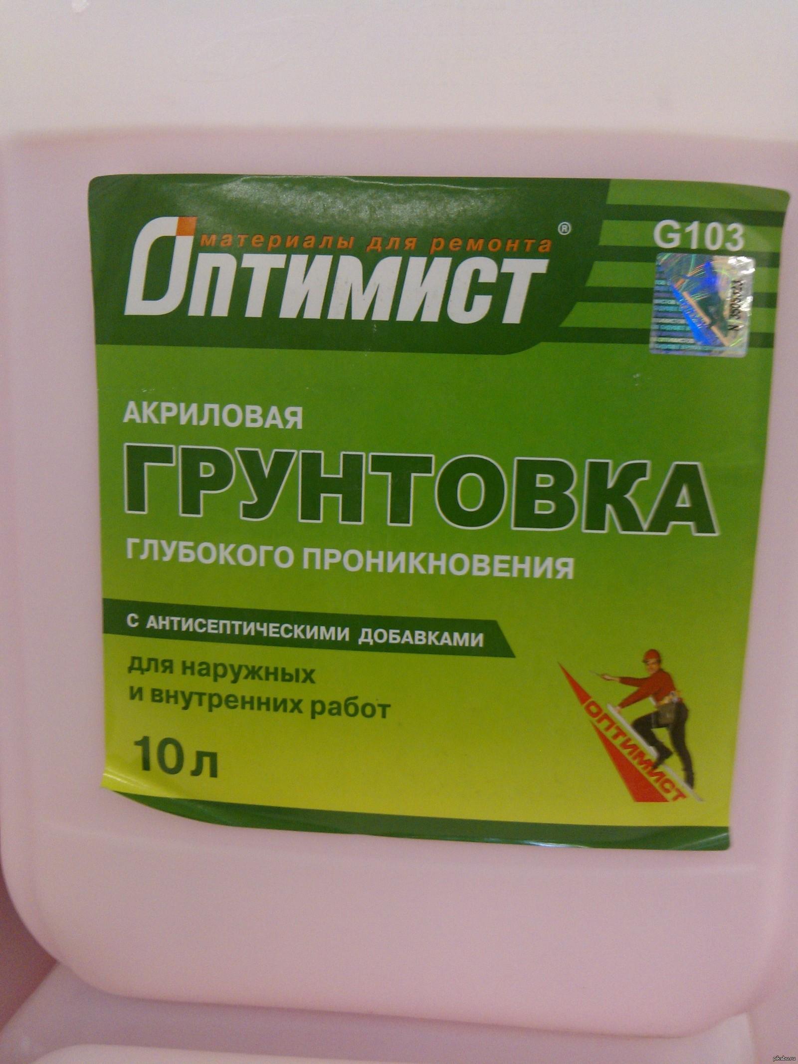 park-molodezhniy-v-samare