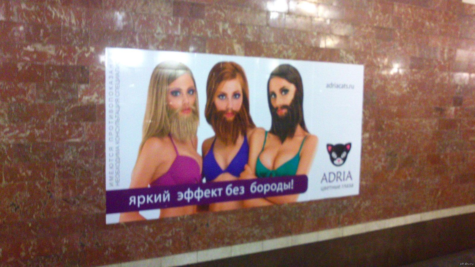 Фото кавказских девушек в нижнем белье 2 фотография