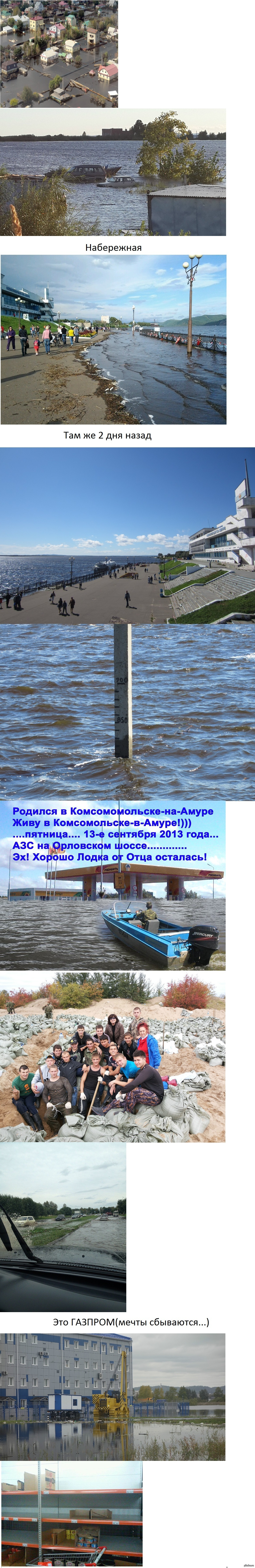 комсомольск на амуре погода видео