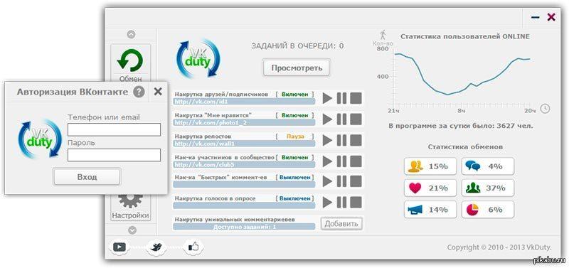http://s.pikabu.ru/post_img/big/2013/09/07/1/1378504331_1585409301.jpg