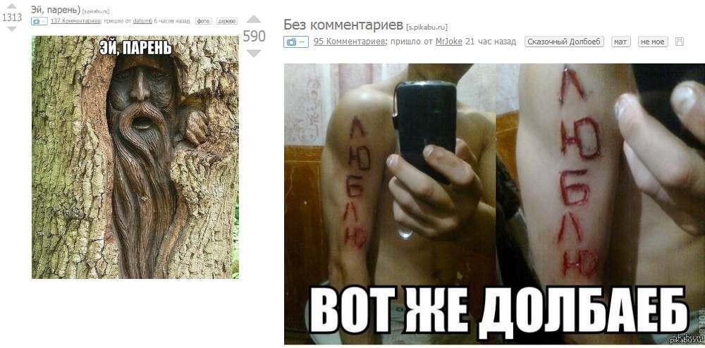 разные картинки татуировок