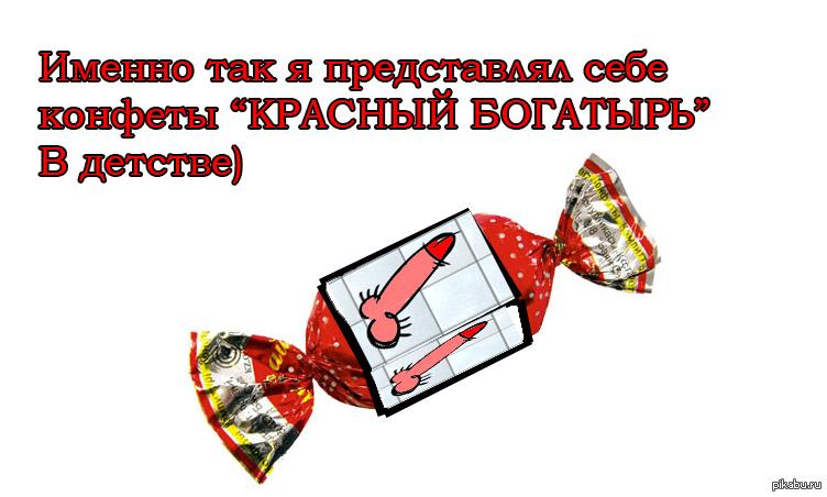 sosut-za-konfeti