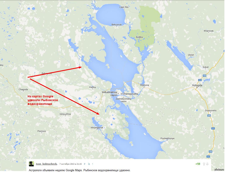 рыбалка на волге карта гугл с фото