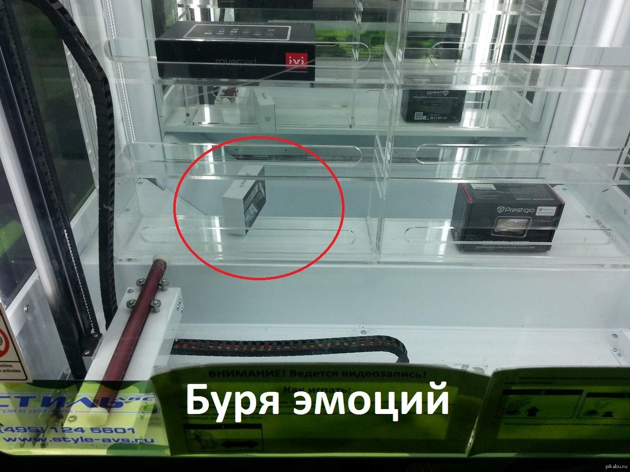 Игровые Автоматы Аризона Одесса