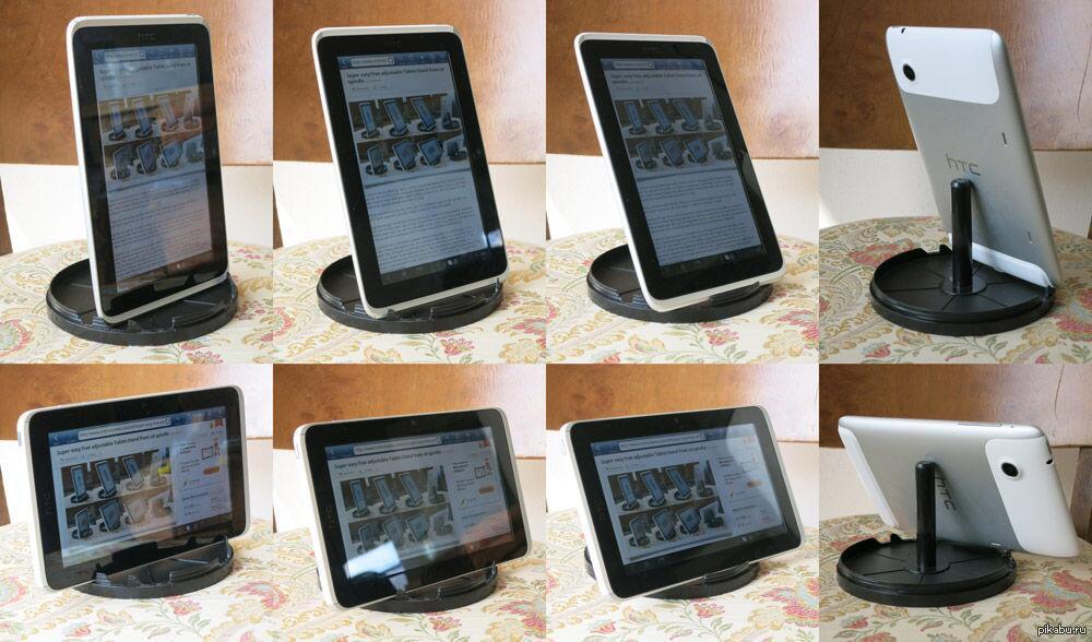 Подставка на планшет