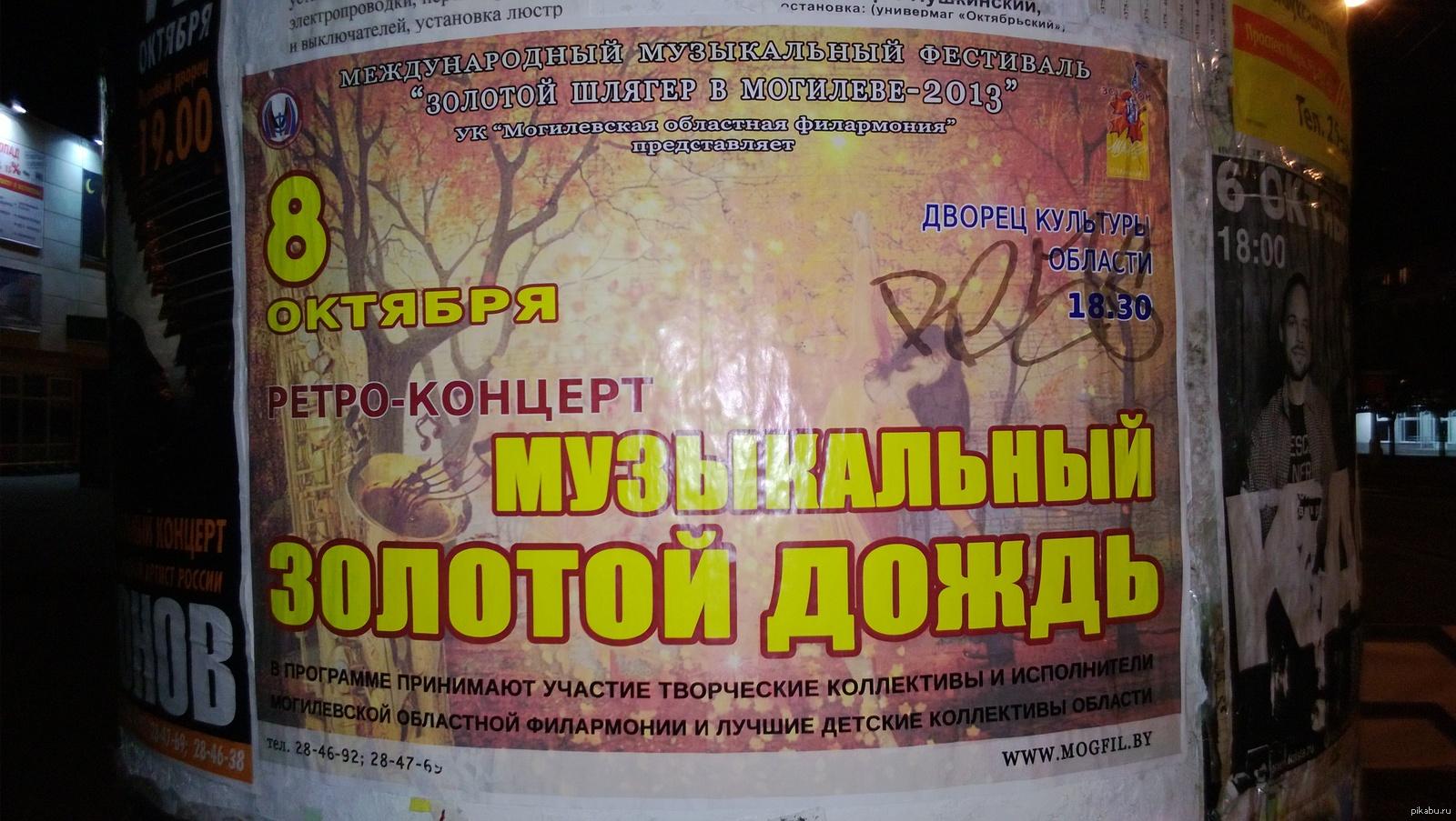 Приму золотой дождь в красноярске 22 фотография