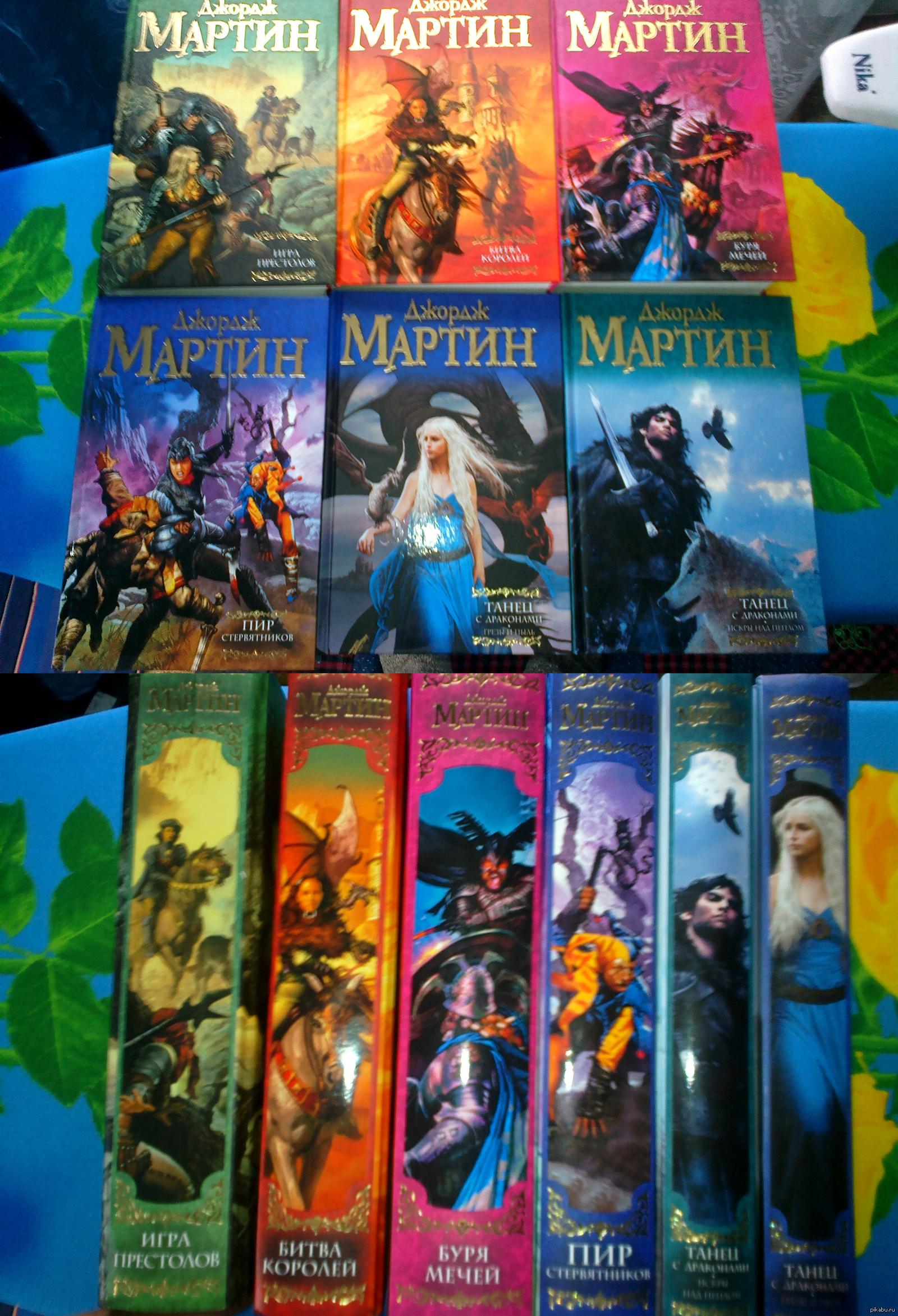 Игры престолов все книги скачать fb2