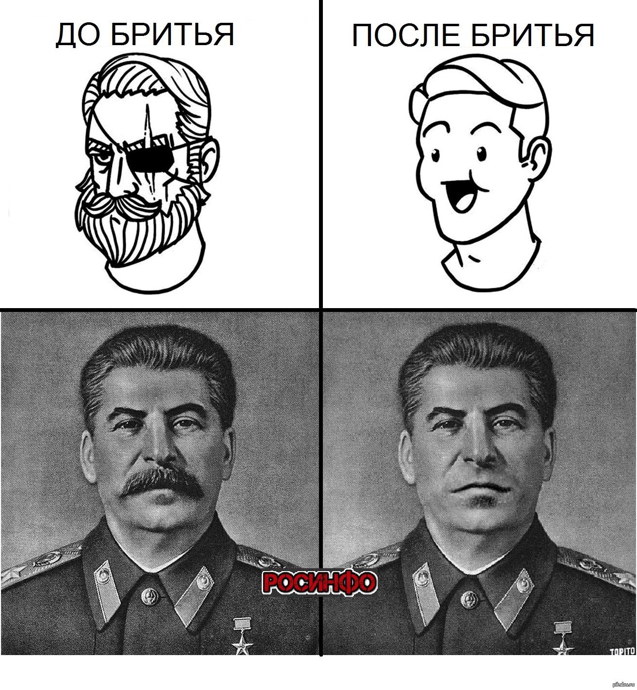 http://s.pikabu.ru/post_img/big/2013/11/20/10/1384959822_1051532274.jpg