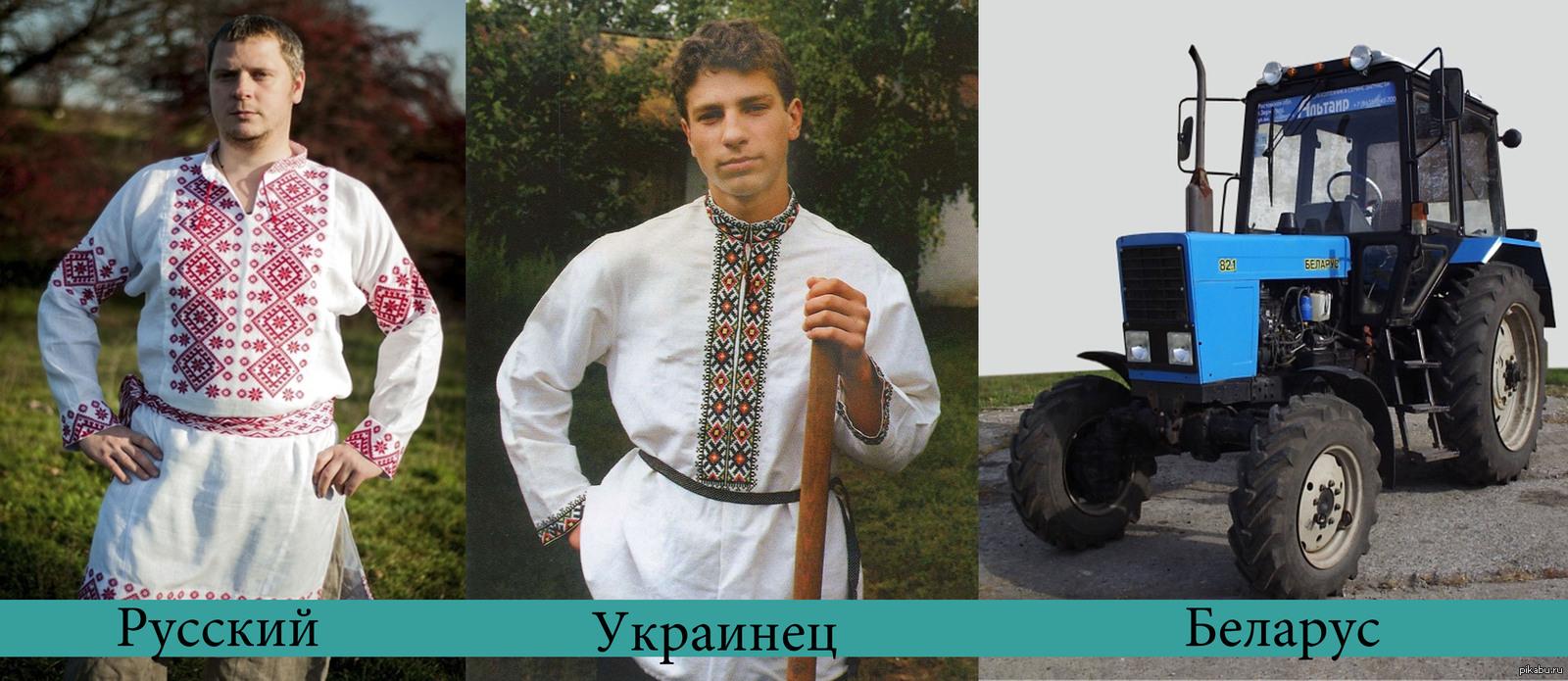 Русские и украинки в колготках 9 фотография