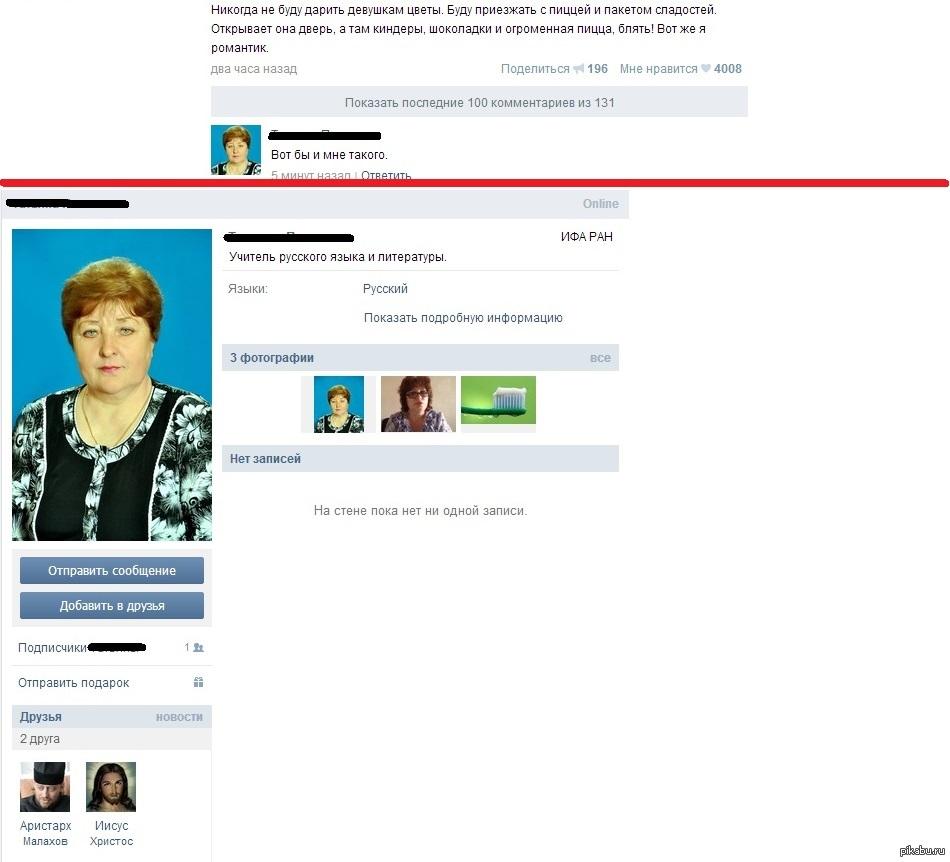 Русская учительница и студент 27 фотография