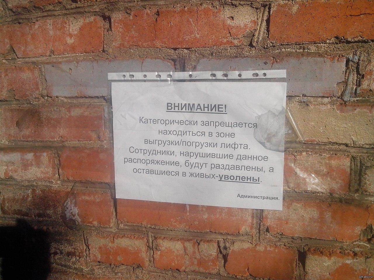 Русское в лифте 12 фотография