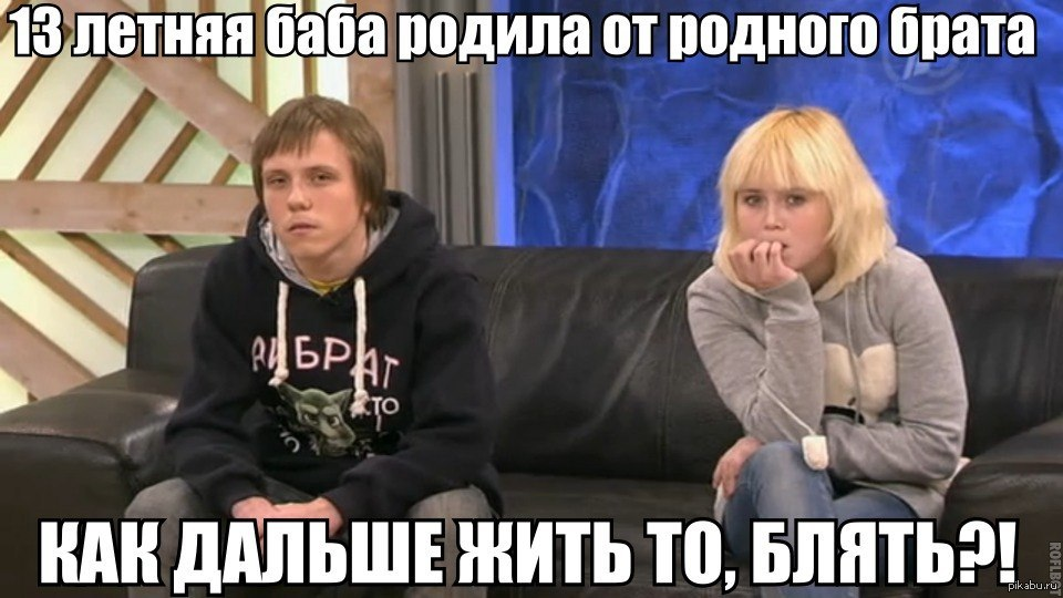 Секс брат сестрой расказ 2 фотография