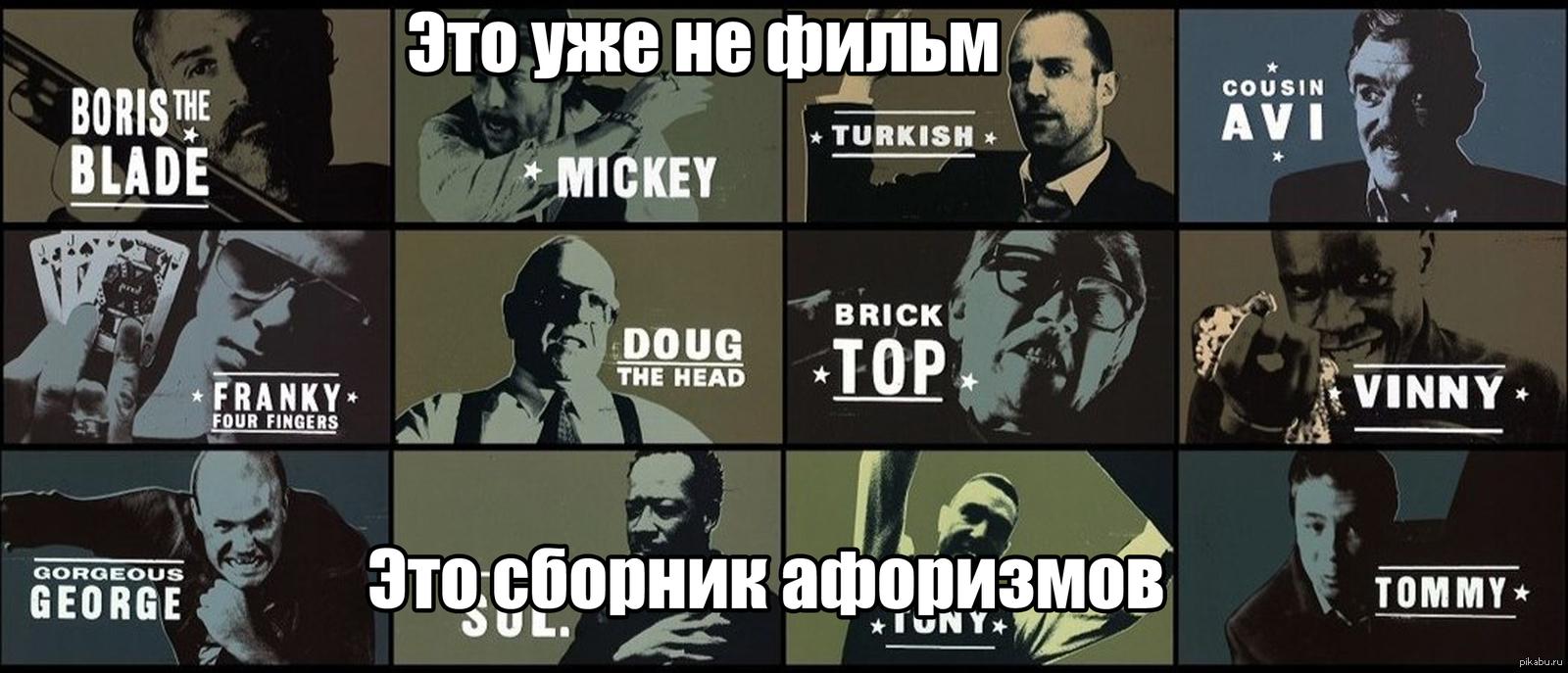 большой куш картинки аниме:
