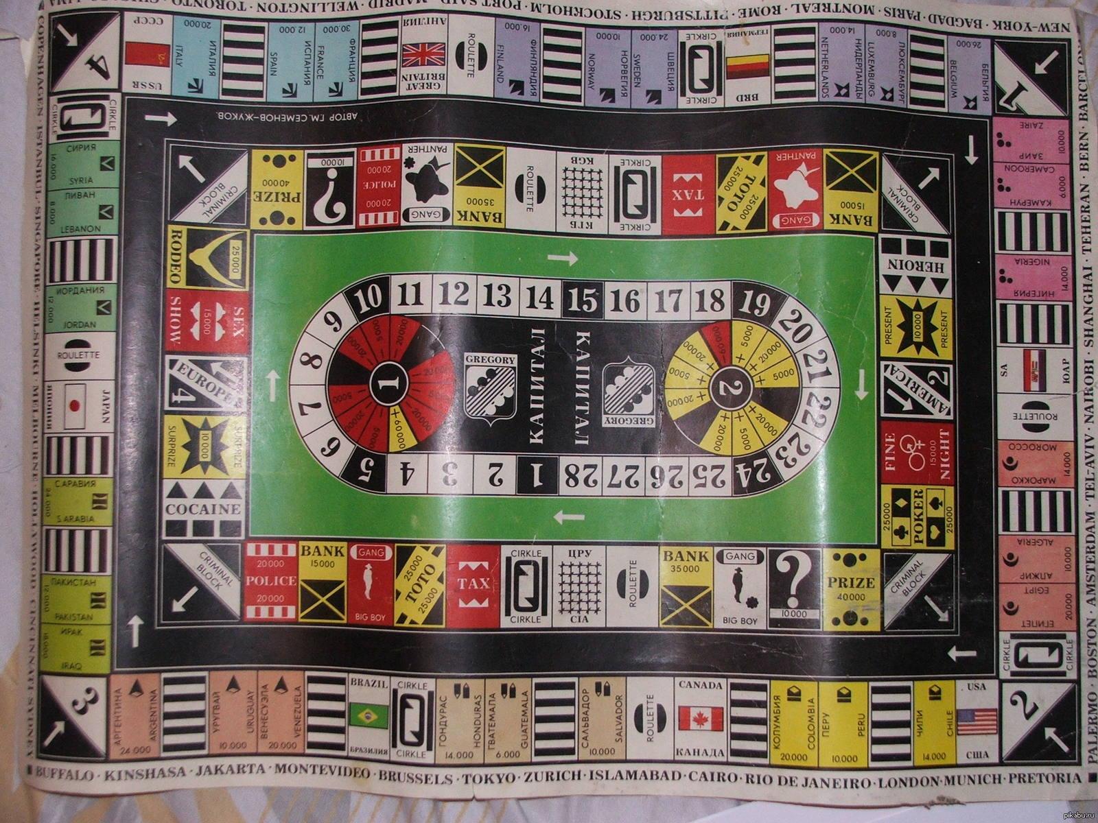 Старая игра sex monopoly 2 фотография