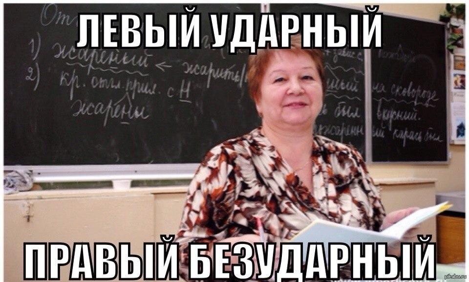 Фото русская учительница позирует 30 фотография