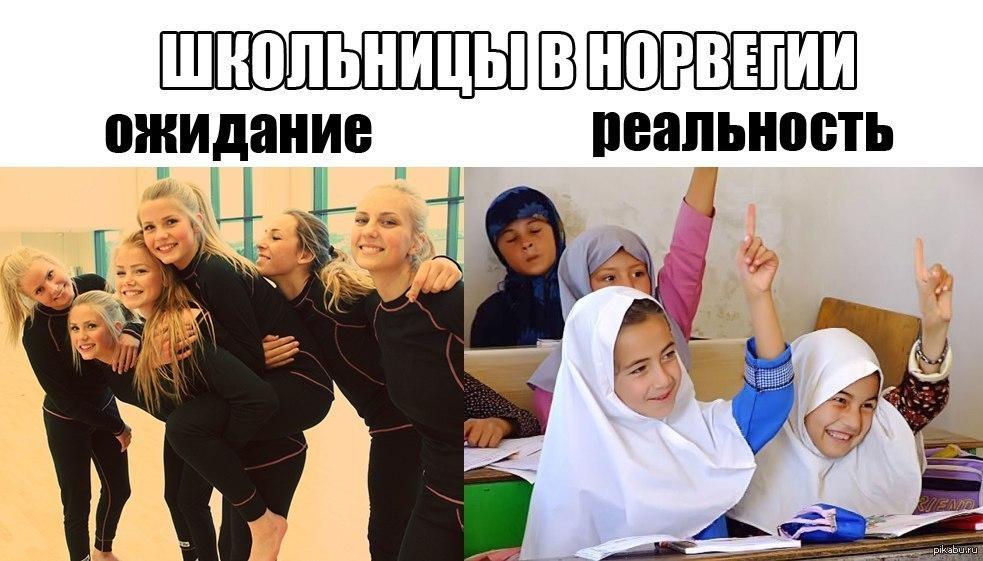 лезбиянки школьницы картинки