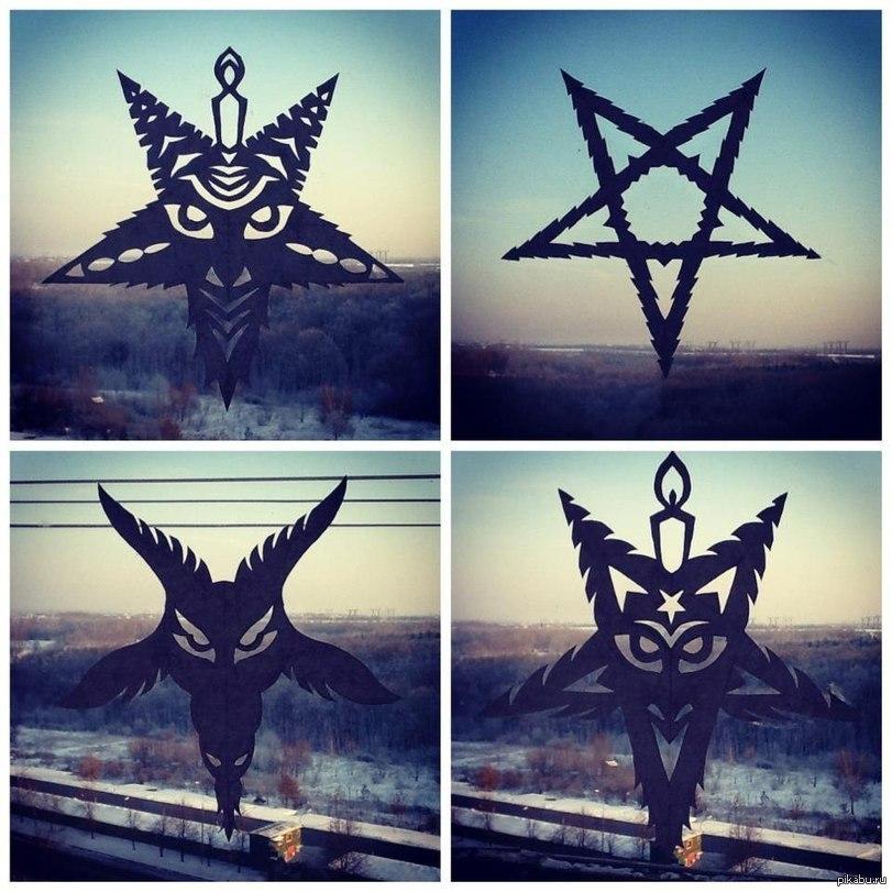 Схема снежинок сатана