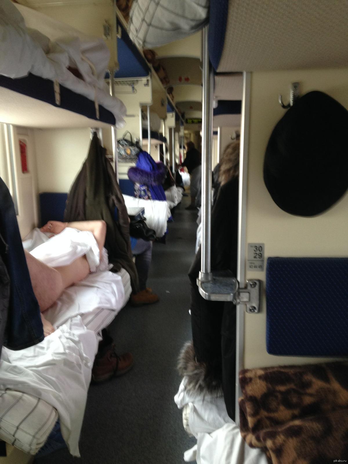 Фото подгляд в поезде 14 фотография