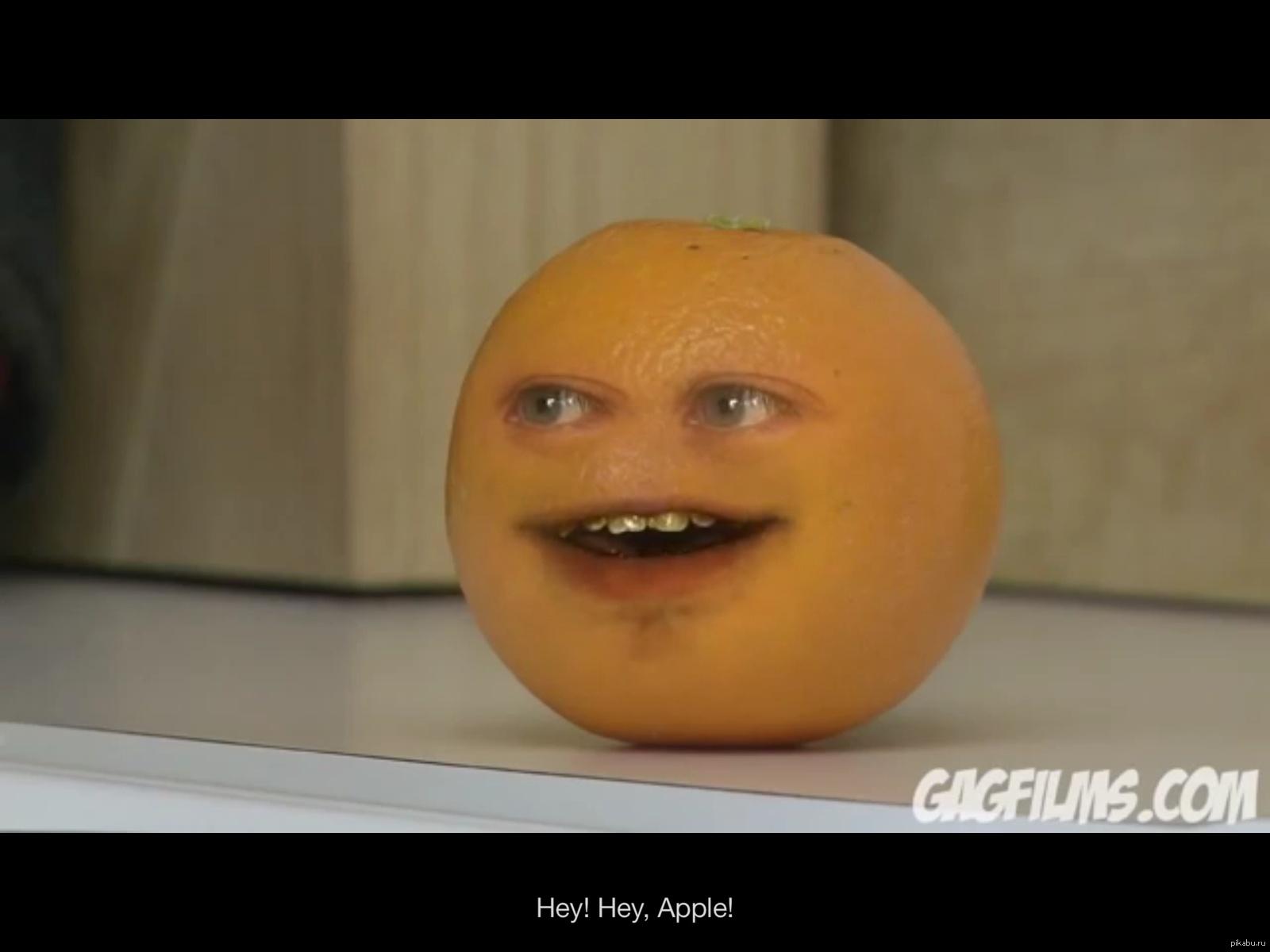 Яблоко в попу смотреть онлайн 9 фотография