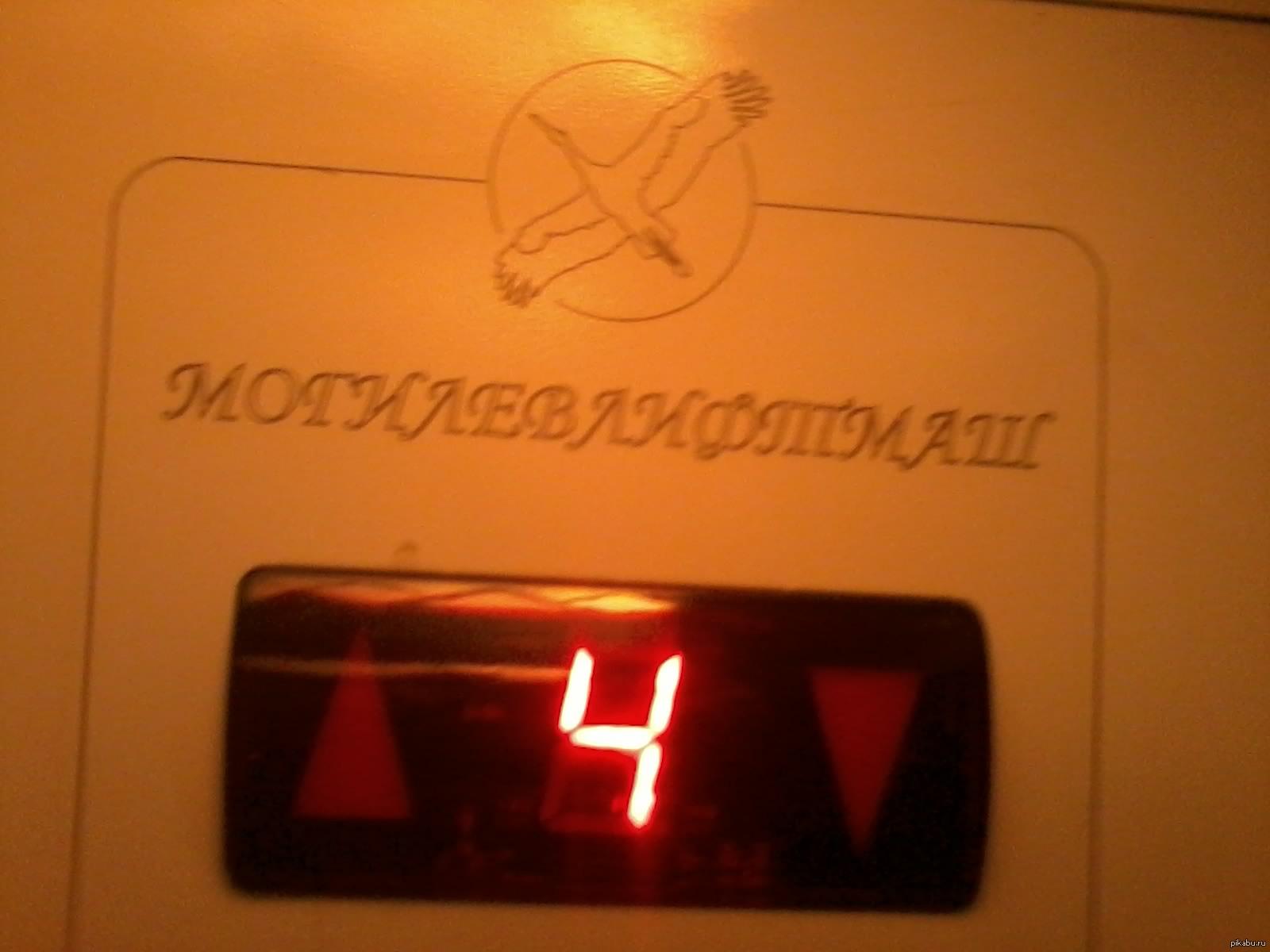Отодрал в лифте онлайн