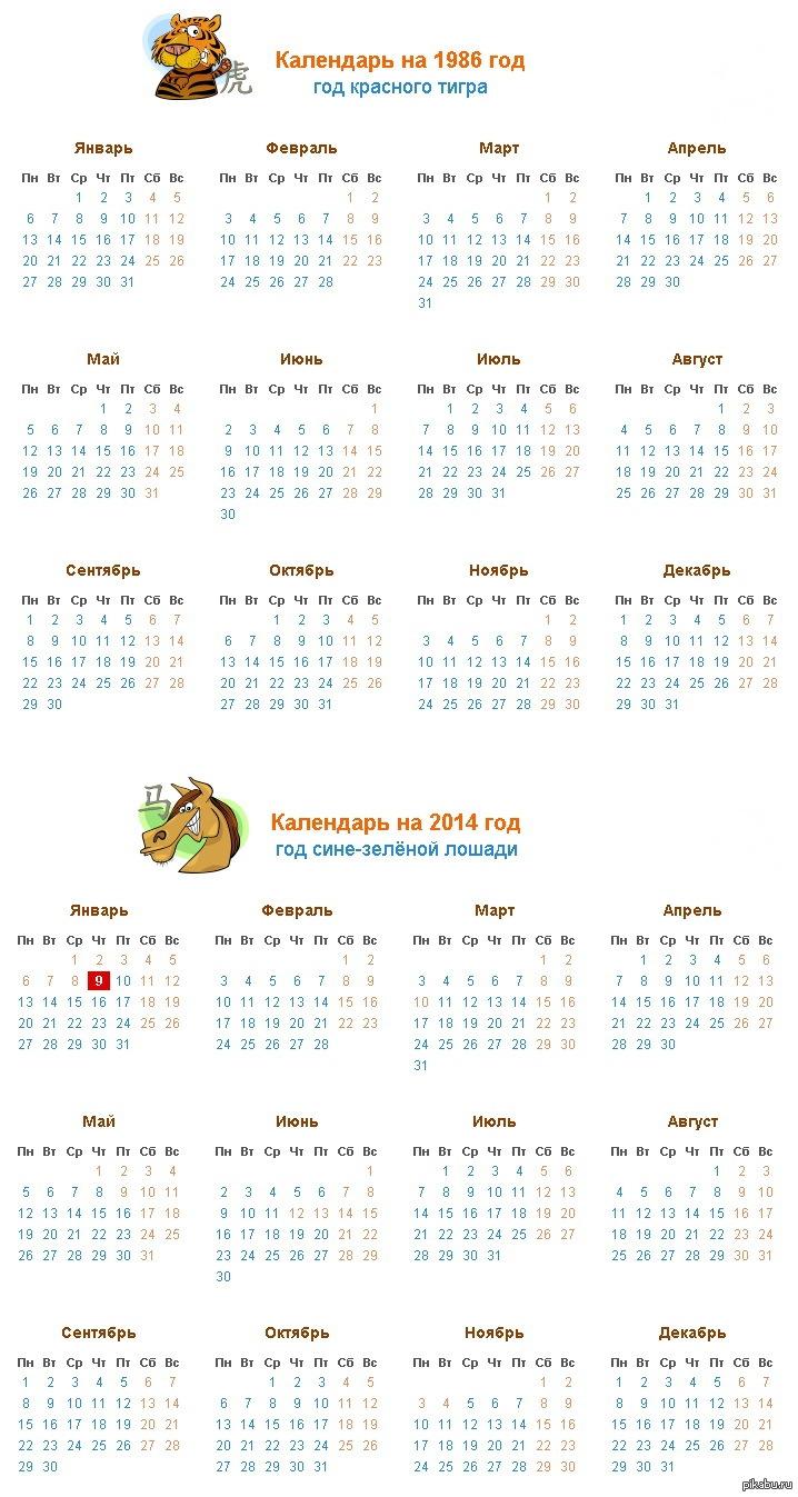 Календарь на июнь 1986 года