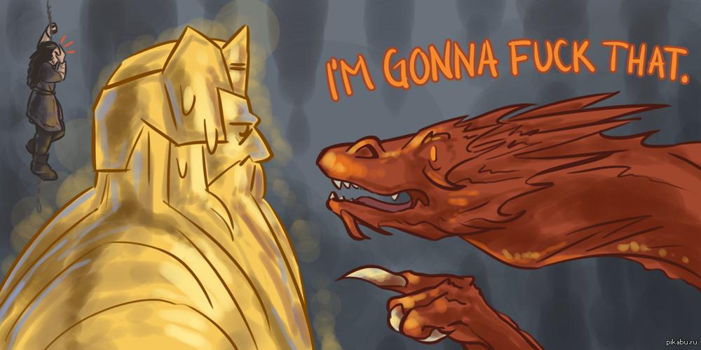Что значит дракон на Хоббит и С
