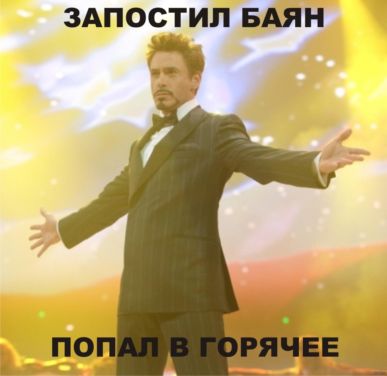 Сначала ломалась потом дала русское 11 фотография