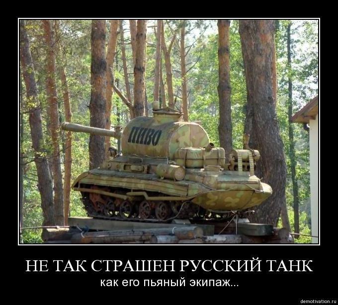 """Украина поставила в Таиланд первую партию танков """"Оплот"""" - Цензор.НЕТ 6077"""