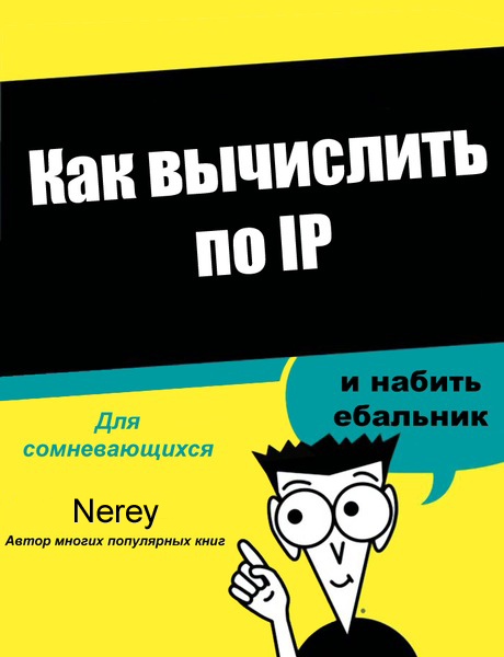 http://pikabu.ru/images/big_size_comm/2011-11_2/1320610048677.png