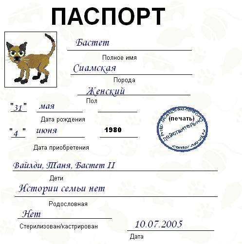 http://pikabu.ru/images/big_size_comm/2012-07_3/13422621175320.jpg