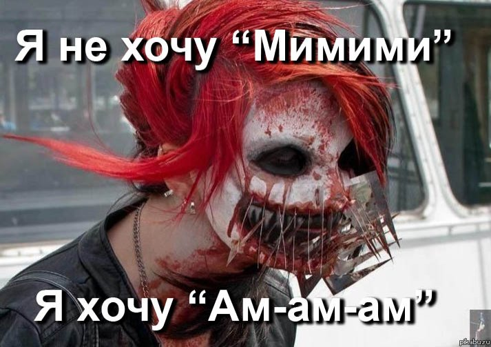 http://pikabu.ru/images/big_size_comm/2012-07_4/13424520643363.jpg