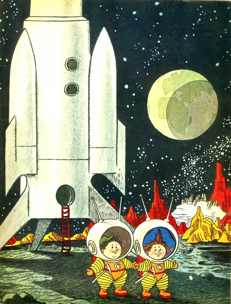 Незнайка на луне открытка день космонавтики