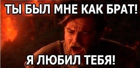http://s.pikabu.ru/images/big_size_comm/2012-11_3/13526711283432.jpg