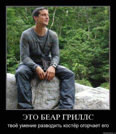 http://pikabu.ru/images/previews/12890519882606.jpg