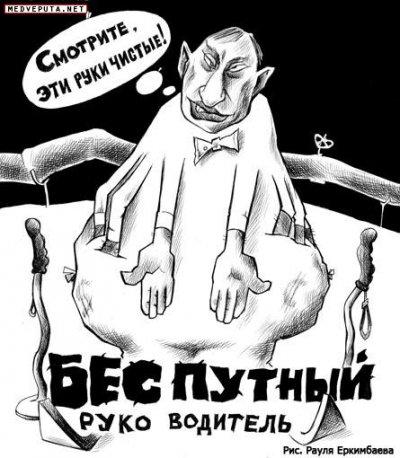 Украина может потерять более $30 миллионов из-за остановки экспорта продуктов в Россию - Цензор.НЕТ 4273
