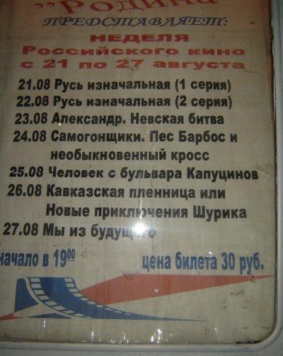 http://pikabu.ru/images/previews_comm/2011-11_3/13211142505548.jpg