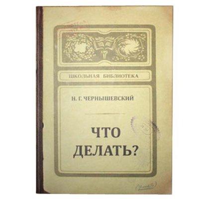 http://s.pikabu.ru/images/previews_comm/2012-07_3/13422707461439.jpg