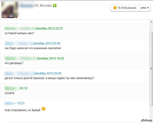 http://s.pikabu.ru/post_img/2012-12_5/1356362923_2112167940.jpg
