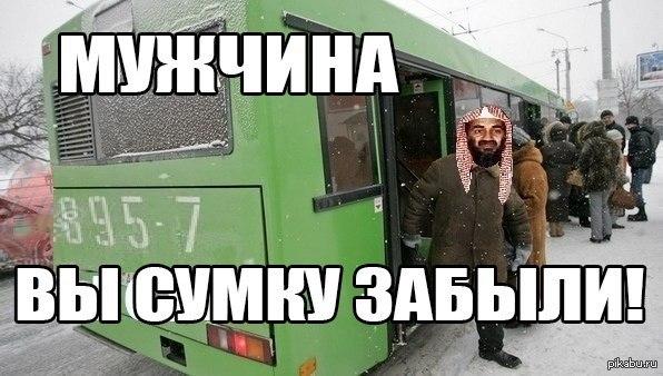 Алах Бабах